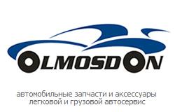 Автомагазин «Olmosdon» (филиал на Чеканах)