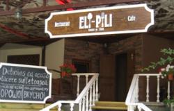 Кафе, Ресторан «Eli Pili»