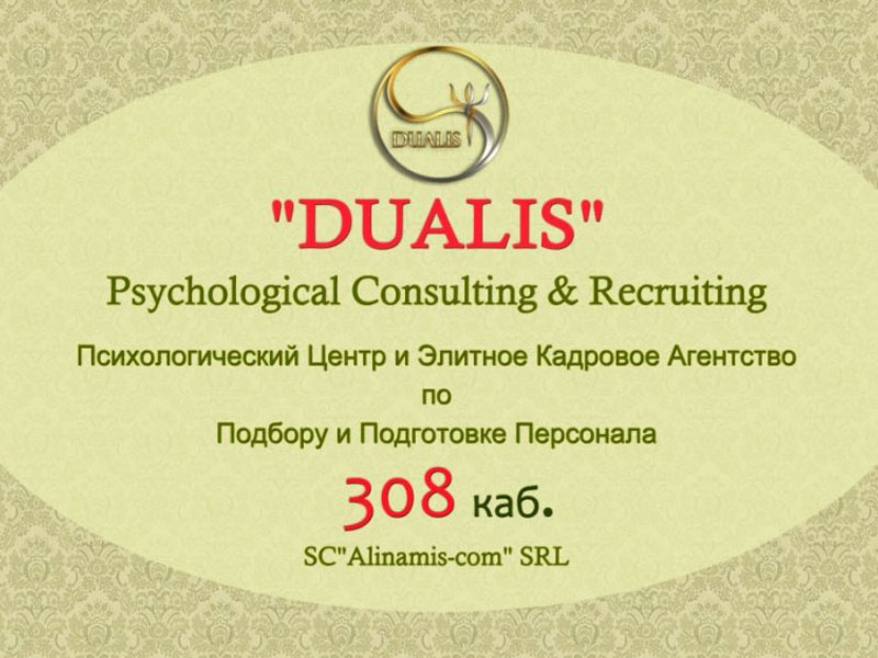 Employment agency «Dualis»