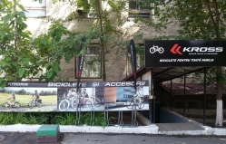 «Kross Two Wheels One Passion - Bicycle Shop