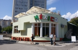 MEXICO lounge cafe & mexican grill