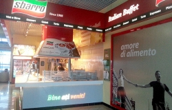 Restaurant «Sbarro» (Airpot building)