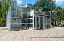 Farmacia HIPPOCRATES (o.Cahul, Bul. Republicii, 20/2А)