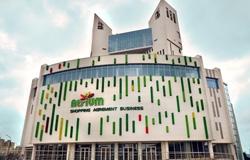 Торговый бизнес-центр «Atrium»