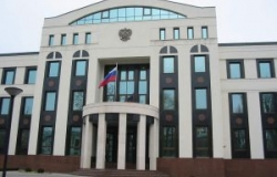 Embassy of the Russian Federation (Consular Section)