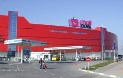 Shopping Center «Shopping MallDova»