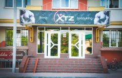 X.T.Z (Xtreme Training Zone)