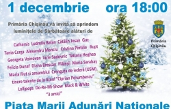Concert in Chisinau on 1st decembrie