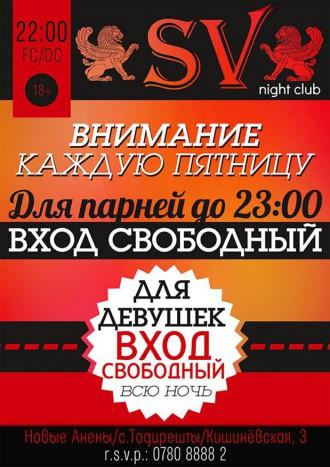 devchonki-v-klubah-razvlekayutsya