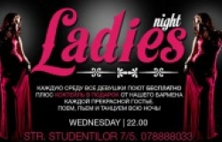 «Ladies Night» в караоке Solo