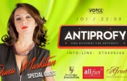 Dana Markitan в проекте AntiProfy в Voice Vocal Club Karaoke