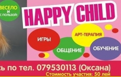 Happy Child в Mandarin Café
