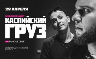 Spring melody - dj ужанский (serebro - famous-kiev)