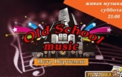 """Old School Music Party"" в Pivnushka A-95"