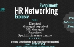 Семинар HR Networking