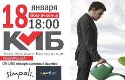 "Seminar from KMB: ""Business! Freedom! Love!"" with Mikhail Titov"