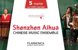 Shenzhen Aihua Chinese Music Ensemble