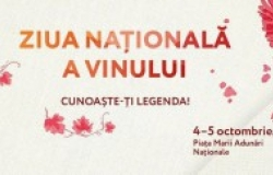 National Wine Day 2014