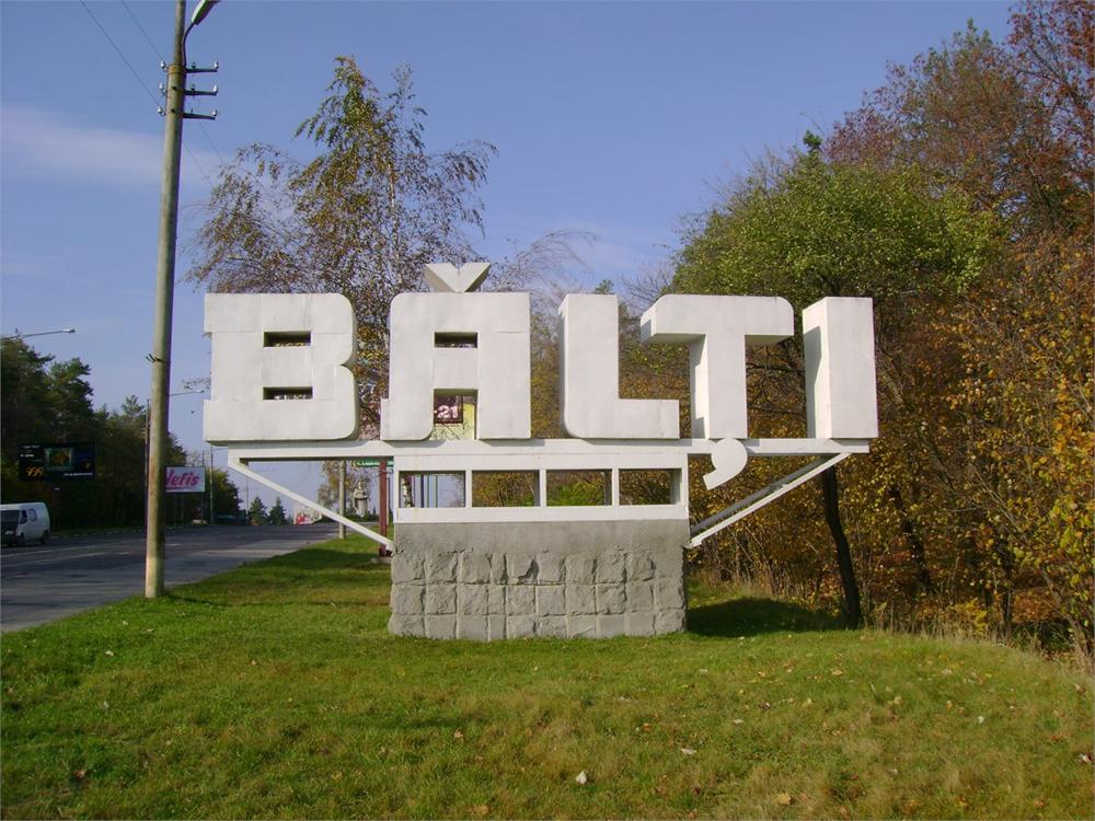 ÐелÑÑÑ, Ðолдова