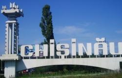 Город Кишинев