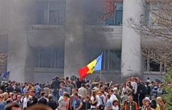 07 апреля 2009 год