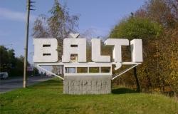 Бельцы, Молдова