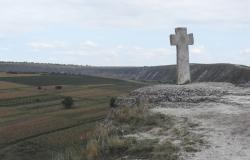 Историко-археологический Комплекс Старый Орхей
