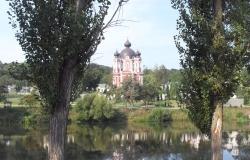 "Monastery ""Curchi"""