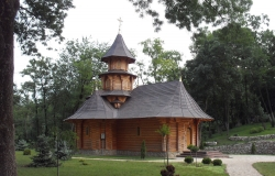 """Mănăstirea """"Sfântul Mir-Purtatorii Marta și Maria"""""""