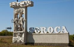 Сороки, Молдова