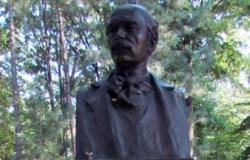 Бюст Василе Александри