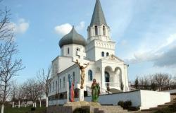 """Mănăstirea """"Ceadîr-Lunga"""""""