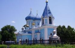 Монастырь Святого Феодора Тирона (Чуфлинский монастырь)