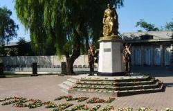 Military Glory Memorial