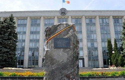 "Memorial Stone ""In Memory of the Victims of the Soviet Occupation and the Totalitarian Communist Regime"""