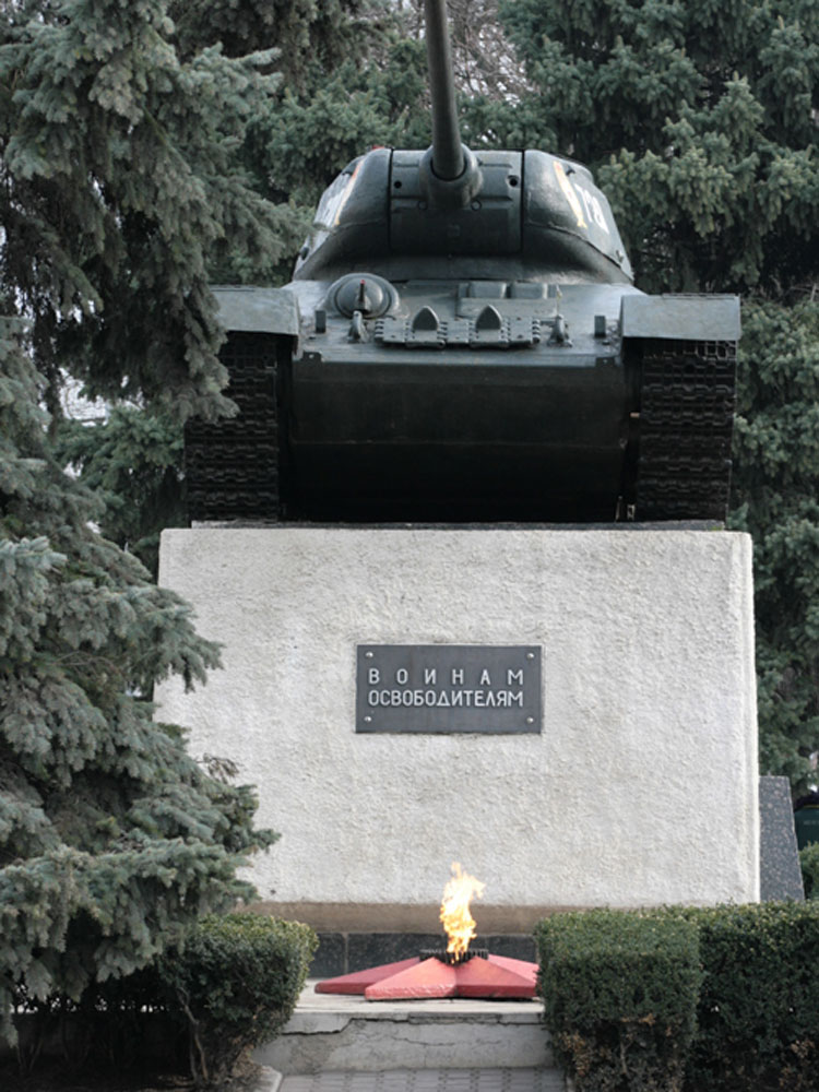 "Memorial Military Monument ""Soldiers- Liberators"""