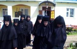 """Mănăstirea de femei """"Chistoleni"""""""