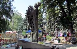 Памятник Михай Еминеску «Лучафэрул»