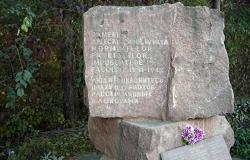 Братская могила патриотов