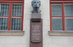 Bust of A.S Pushkin on Columna Street