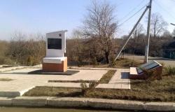 Мемориал на братской могиле