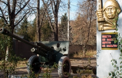 Military Memorial Symbol