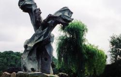 "Памятник ""Жертвам фашизма"""