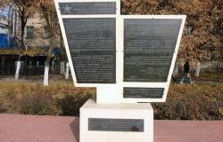"""Памятный знак """"освобождение"""" в Бендерах"""