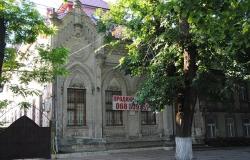 Bogdasarov Villa