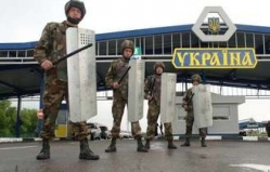 Ukraine has closed the movement across the border with Russia at nine checkpoints