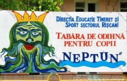 "Recreation Center ""Neptun"""