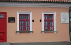 Дом-музей А. Щусева