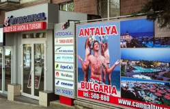 Intercangal Travel Agency